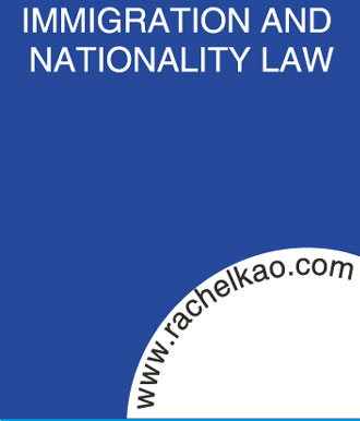 Rachel Kao Attorney At Law Logo